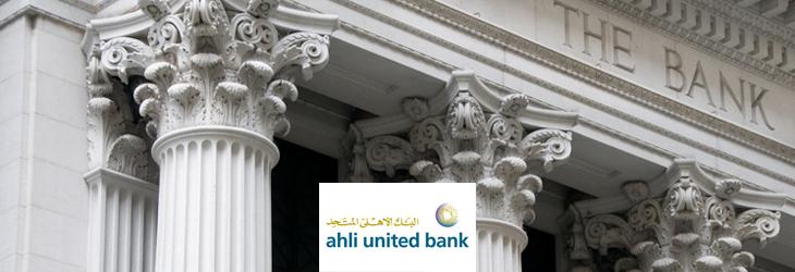 Ahli-United-Bank-mortgage-ppi-claim